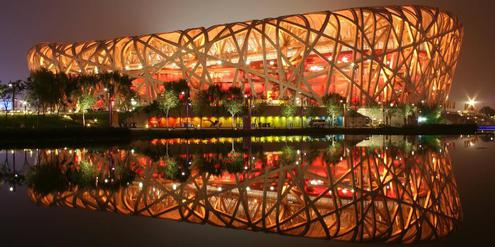 Nationalstadion in Peking