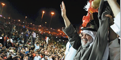 Hassan Mushayma, leader of the banned opposition group al-Haq