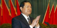 Zhou Yongkang Korruption