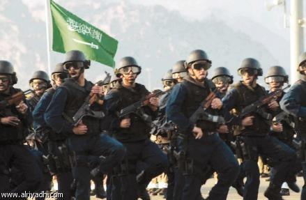 SaudiSecurityForces1