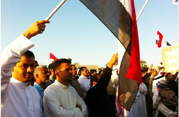 BahreinPerlenrevolution
