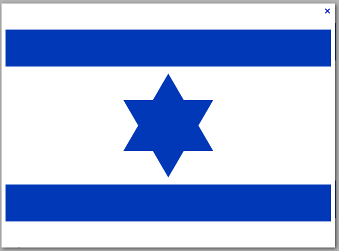 FlaggeIsrael