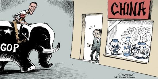 Mitt_Romney_GOPb