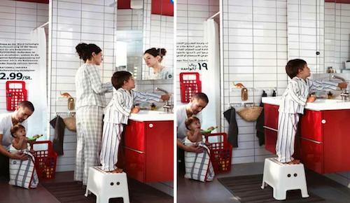 Ikea_Katalog_Saudiarabien