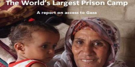 Ghasa_Prison_PressTV