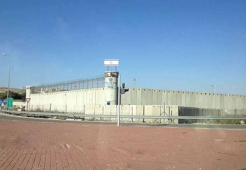 Israel_Ofer_Prison