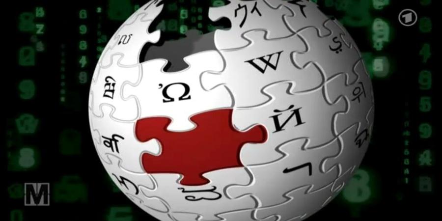 Wikipedia_breit