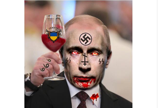 PutinVerteufelt