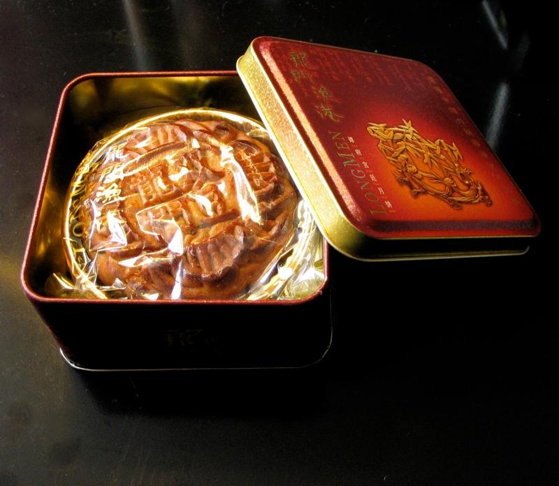 ChinesischerMondkuchen