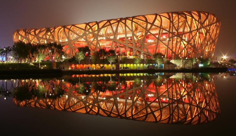 NationalstadionPekingWikipedia