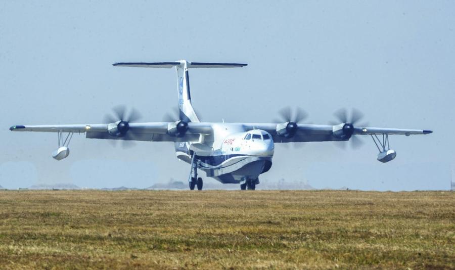 China_Wasserflugzeug1