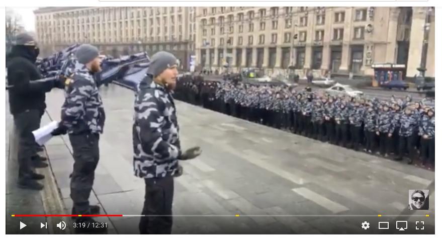 Nationalgarde_Ukraine