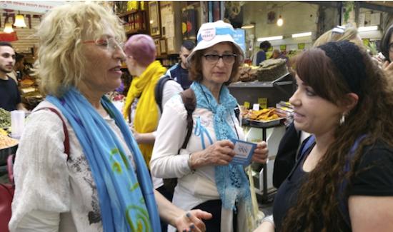 Friedensfrauen_Jerusalem