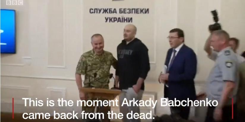 BabchenkoFakePK