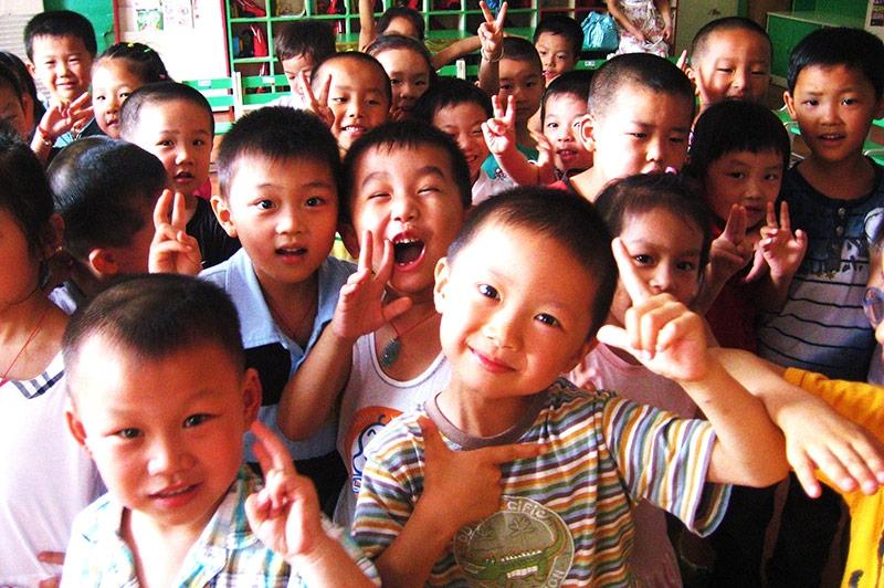 China_Kinder