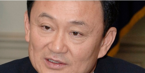 ThaksinShinawatra