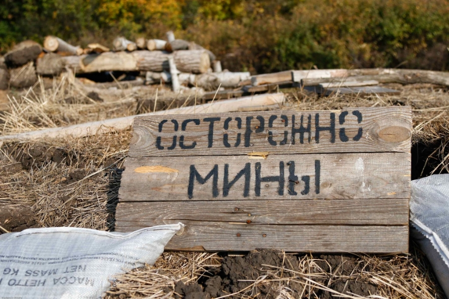 Ukraine_Wipperfuerth1