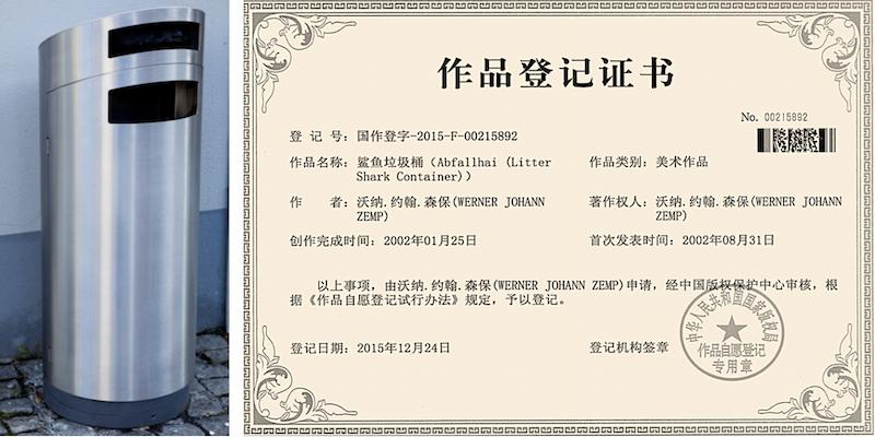 Hai_China_Zertifikat