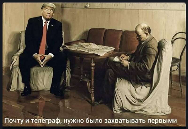 Lenin und Trump