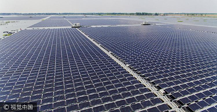 Solarstrom-Anlage in Huainan.VCG