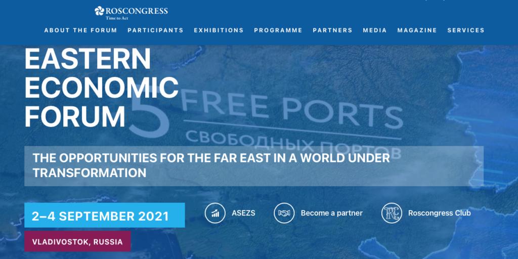 EEF Vladivostok