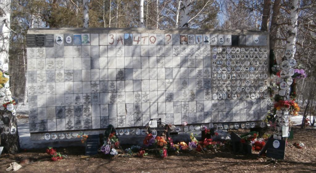 Gedenkstätte Massengräber